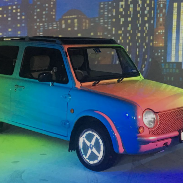 Nissan Pao Car